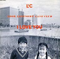 L3C(LOOK LONESOME LANE CLUB) / I LOVE YOU(廃盤)