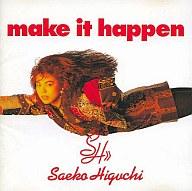 樋口沙絵子 / MAKE IT HAPPEN(廃盤)