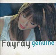 Fayray / genuine(廃盤)