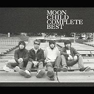 Moon Child - グロリア
