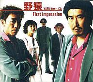 野猿 feat. CA / First impression