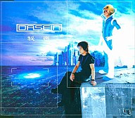 DASEIN / 秘密