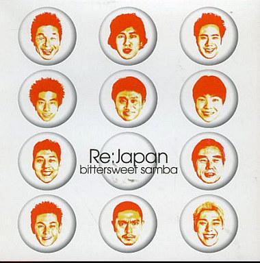 """Re:Japan : CDデビューしてる""""お..."""
