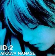 相川七瀬 / ID:2(限定盤)