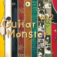 オムニバス / Guitar Monster vol.2