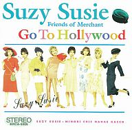 SUZY SUSIE / Friends of Merchant Go To Hollywood