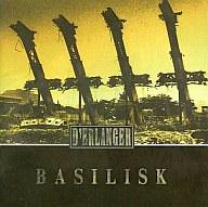 D'ERLANGER / BASILISK(廃盤)