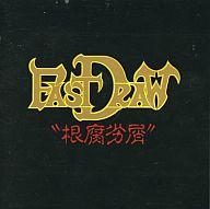 Fast Draw    /根腐劣屑(コンプレツクス)(H)