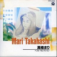 高橋まり / 高橋まり・ベスト・セレクション~コロムビアCD文庫1,800~(廃盤)