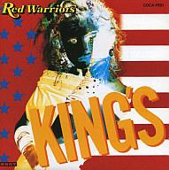 レッド・ウォーリアーズ / KING'S~CD文庫1500