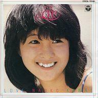 河合奈保子 / LOVE~CD文庫1500(廃盤)