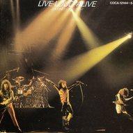 ラウドネス / LIVE-LOUD-ALIVE~LOUDNESS IN TOKYO~CD文庫1500