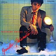 坂本龍一 / 千のナイフ~CD文庫1500