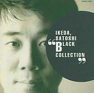"""池田聡 / """"BLACK COLLECTION"""""""