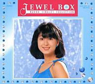 河合奈保子 / JEWEL BOX~NAOKO SINGLES COLLECTION~