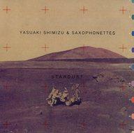YASUAKI SHIMI/STARDUST