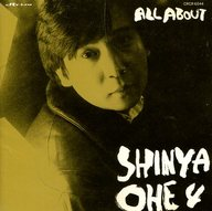 大江慎也 / ALL ABOUT SHINYA OHE Vol.4(廃盤)