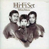 Hi-Fi Set / White Moon(廃盤)