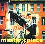 master*piece / マスター・ピース