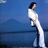 チャー / Char(廃盤)