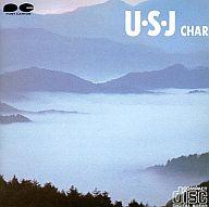 チャー / U.S.J(廃盤)