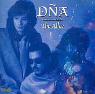 THE ALFEE    /DNAーCOMMUNICATI