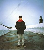 徳永憲/眠りこんだ冬