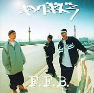 キングギドラ / F.F.B.