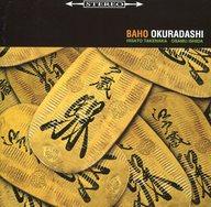 BAHO         /OKURADASHI