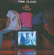 PINK CLOUD / B B JOKE(廃盤)