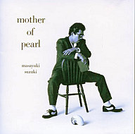 鈴木雅之 / mother of pearl