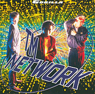 TM NETWORK / GORILLA(廃盤)