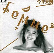 今井美樹 / femme