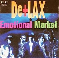 De-LAX / EMOTIONAL MARKET(廃盤)