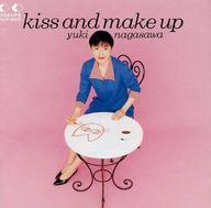 長沢有起 / kiss and make up(廃盤)