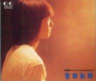 吉田拓郎 / 王様達のハイキング IN BUDOKAN(廃盤)