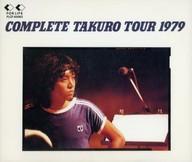 吉田拓郎 / COMPLETE TAKURO TOUR1979
