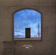 メリー / さかしまエンドロール-phantom of the gallery-[通常盤]