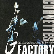 コルベッツ / G FACTORY(廃盤)
