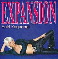 小柳ゆき / EXPANSION