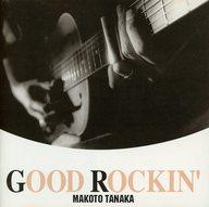 田中まこと        /GOODROCKIN'