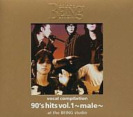 オムニバス / ヴォーカル・コンピレーション 90's hits vol.1 ~male~ at the BEING studio