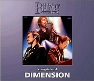 DIMENSION / complete of DIMENSION at the BEING studio