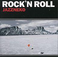 ジャズネコ / ROCK'NROLL