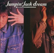 茂村泰彦 / JUMPIN'JACK DREAM(廃盤)