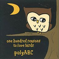 polyABC      /onehundredrea