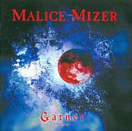 MALICE MIZER / Garnet ~禁断の園へ~