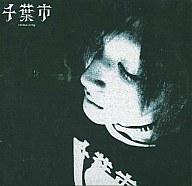 cali≠gari / カリガリじゃないじゃない(T-T)