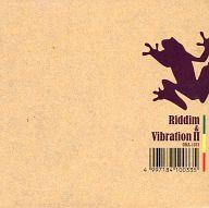 オムニバス / Riddim & Vibration II