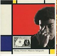 関口 誠人        /MoneyFlowe